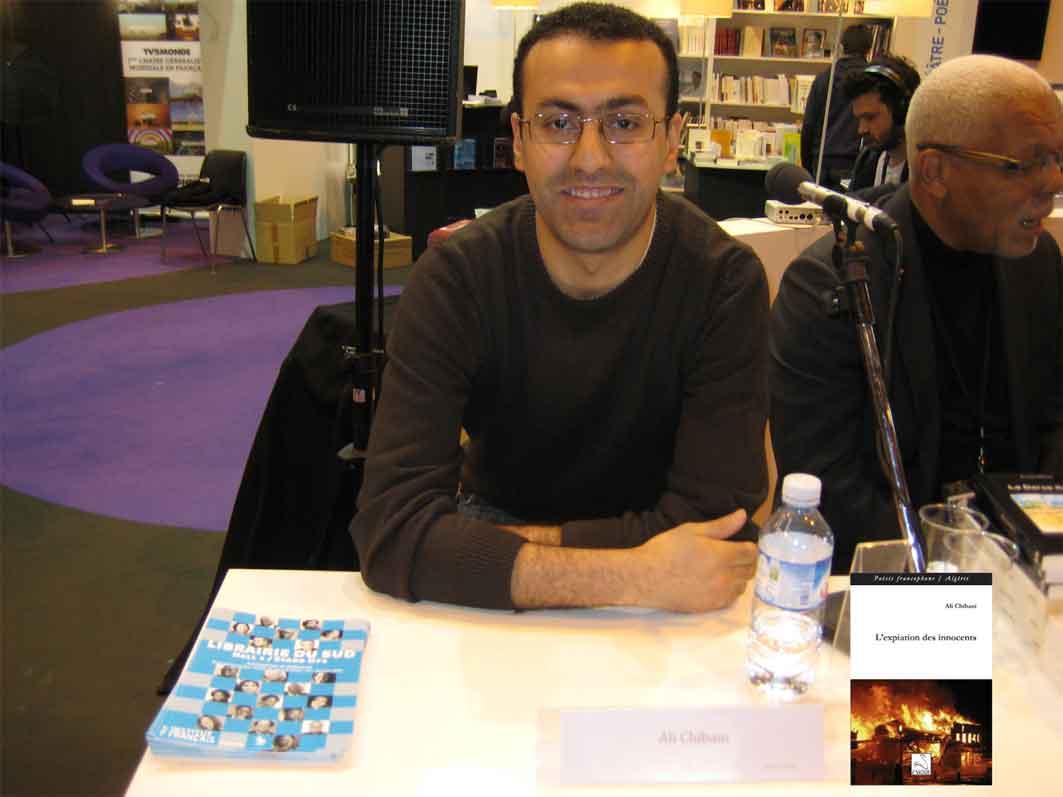 Editions du cygne salon du livre de paris 2012 for Salon du ce paris